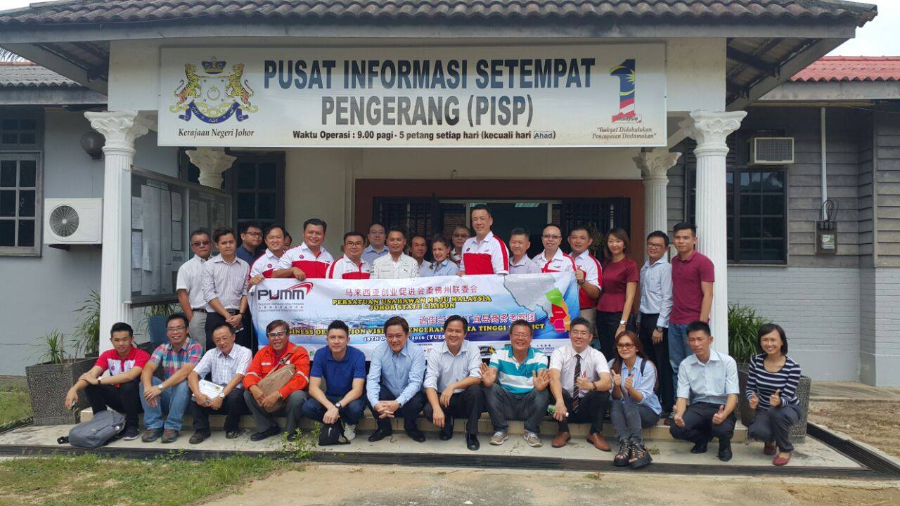 PUMM Johor Business Delegation Visit to Pengerang, Kota Tinggi District